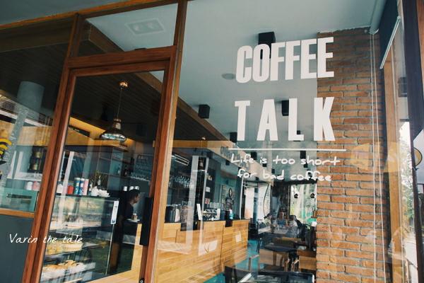 ร้านกาแฟ ภูเก็ต 2564