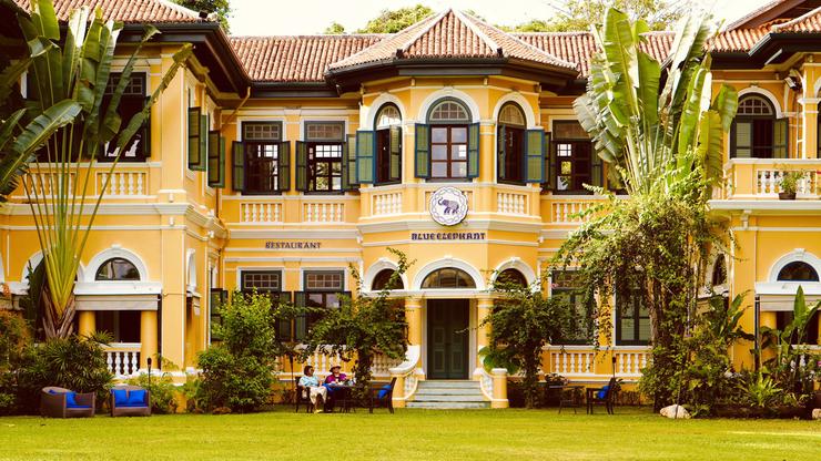 Phuket Mansions จุดเช็คอิน